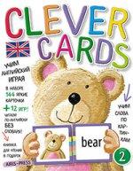 Учим английский играя. Уровень 2 (набор карточек + книга)