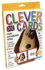 Clever Cards: Level 3 / Учим английский играя. Уровень 3 (набор из 144 карточек)