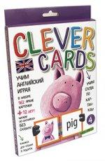 Clever Cards: Level 4 / Учим английский играя. Уровень 4 (набор из 144 карточек)