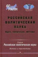 Российский кавказ: проблемы, поиски, решения. научное издание. гриф мо рф