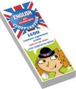 ENGLISH для начинающих. 1400 самых нужных слов