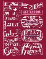 Sketchbook. Искусство простой каллиграфии(красный)