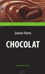 Шоколад = Chocolat. Intermediate