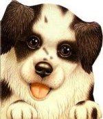 Зверята: Про щенка