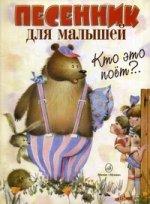 Из дневника : Шесть пьес : рус. яз. : англ. яз