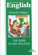 Ветер в ивах