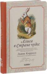 Алиса в Стране чудес. Белый кролик. Записная книжка