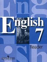 Английский язык. Книга для чтения. 7 класс