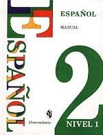Espanol - 2. Manual. Nivel 1