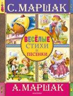 Иван Григорьевич Пышнов. Веселые стихи и песенки