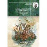 Путешествия капитана Александра.Том III (12+)
