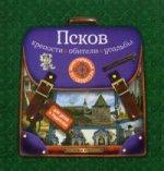 Псков: крепости, обители, усадьбы. Иллюстрированн