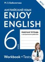 Enjoy English/Английский с удовольствием. 6 класс рабочая тетрадь