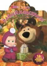 """Наклей и раскрась! N НР 16045 """"Маша и Медведь"""""""