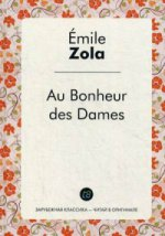 Au bonheur des dames / Дамское счастье: роман на франц. Яз