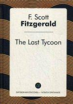 The Last Tycoon / Последний магнит: роман на англ. Яз