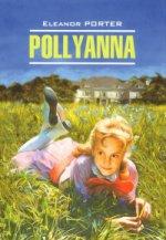 Портер Элинор. Pollyanna / Поллианна. Книга для чтения на английском языке 150x217