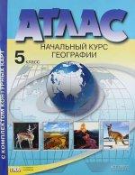 Атлас+к/к 5кл Начальный курс географии