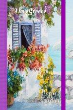 Блокнот. На греческом побережье (на резинке)