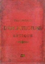 Фрагменты античной архитектуры. Том 1.: Учебное пособие. - (Строительные технологии для архитекторов)