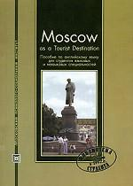 Moscow as a Tourist Destination. Пособие по английскому языку для студентов языковых и неязыковых специальностей