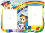 Стенд универсальный (формат А-2) с 2 пластиковыми карманами А4 (с собачками)