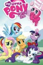 My Little Pony.Дружба это чудо!Том-2
