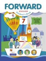 Вербицкая 7 кл. Английский язык. Учебник часть 1 (с CD-диском) (Вентана-Граф)