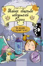 Тайм-менеджмент для детей.Мечтай и действуй!. авт Афанасьев/Сер. Яркое детство
