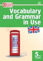 РТ Английский язык: лексико-грамматические упражнения 5 кл
