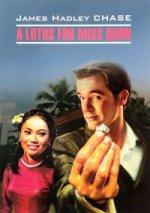 James Hadley Chase. A Lotus for Miss Quon / Лотос для мисс Квон 150x213