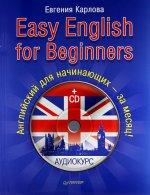 Easy English for Beginners.Английск.для нач.+аудио