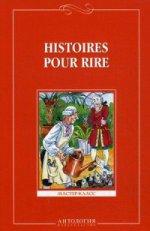 Веселые рассказы (на франц. языке)