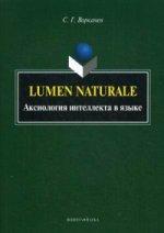 Lumen Naturale : аксиология интеллекта в языке. монография