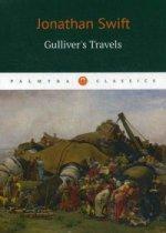 Gullivers Travels / Путешествия Гулливера
