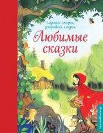 Ч. А. Абдуллаев. Любимые сказки