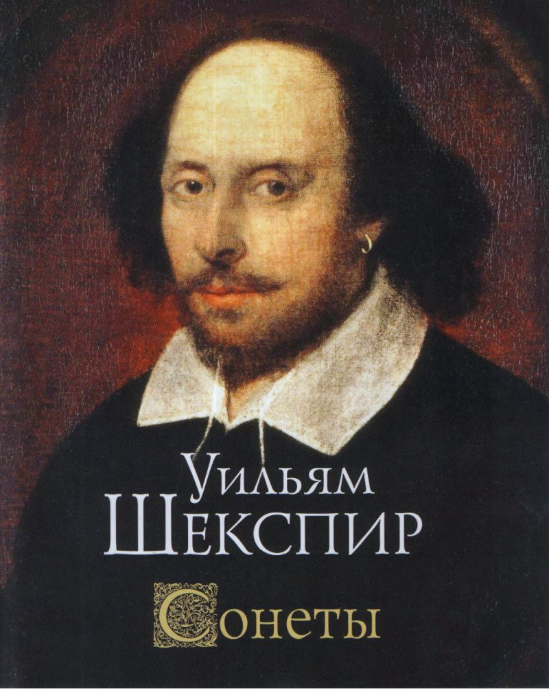 shakespeares the midsummer nights dream and romeo and juliet the masks of comedy and tragedy This student essay consists of approximately 8 pages of analysis of parallels between a midsummer night's dream and romeo and juliet.