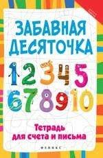 Вячеслав Александрович Разумовский. Девушка с гитарой: учебное пособие для любителей