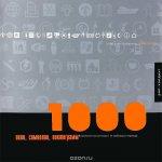 1000  икон,символов,пиктограм