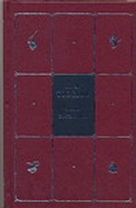 Собрание сочинений. В 8 т. Т. 5. Анна Каренина. Ч. 5-8