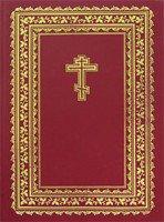 106 Библия 073DC (красная, большая)