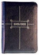 Библия (1102)(канонич) 047ZTIчерн