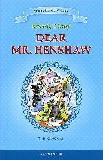 Dear Mr. Henshaw = Дорогой мистер Хеншоу 7-8кл