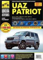 UAZ Patriot ч/б фото рук. по рем. вып.2005/2008гг