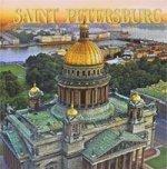 Санкт-Петербург 304 страницы (квадрат),английск яз