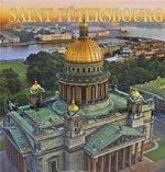 Санкт-Петербург 304 страницы (квадрат) итал. язык