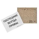 """""""Цитаты Наполеона Бонапарта"""" набор из 7 карточек"""