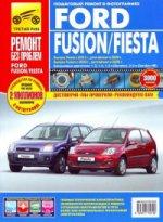 Ford Fiesta3;5-дв./Fusion хэтчбек 2001-06гг. (цв)