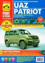 УАЗ Patriot рестайлинг 2012-2015г. цв