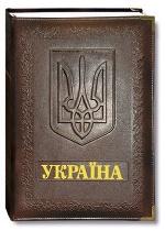 Украина ( В. Гончаренко  )